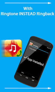 Ringtone Replace Ringback- screenshot thumbnail