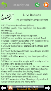 99 Allah Names (Islam)- screenshot thumbnail