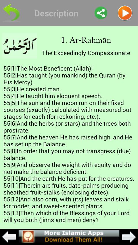 Allah Ke 99 Name Free Download - wizlittlevj