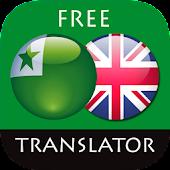 Esperanto - English Translator