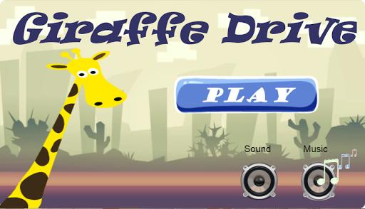 Giraffe Drive