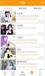 YY(神曲版)-娱乐美女视频直播秀场