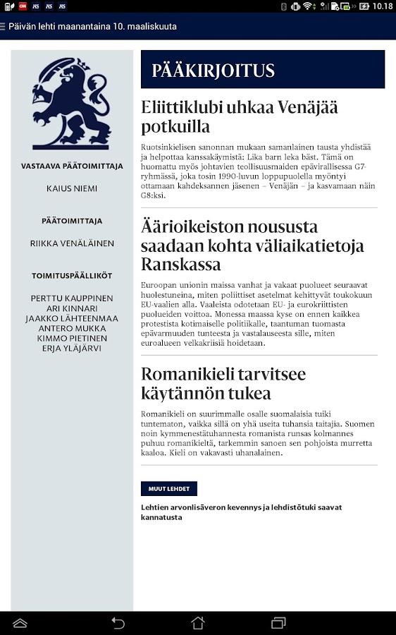 Helsingin Sanomat - screenshot
