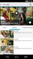 Screenshot of Nova Play