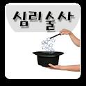 심리술사 logo