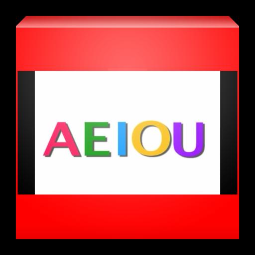 AEIOU西班牙語 LOGO-APP點子
