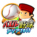 パズル野球 icon