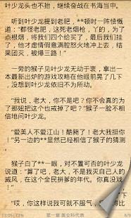 近身超能 書籍 App-愛順發玩APP