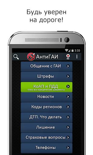 日遊方便還能省錢好用的iphone應用程式集中營(不斷更新中)
