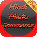 Hindi pic comment - type words icon