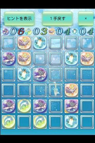 See Animals Reversi- screenshot