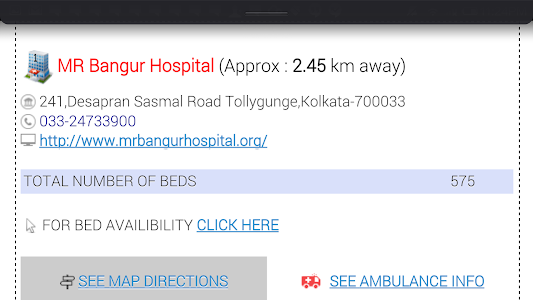 KMES-Kolkata Medical Emergency screenshot 10
