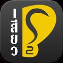 เสียวหู V2 icon