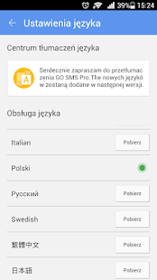GO SMS Pro Polish language- screenshot thumbnail