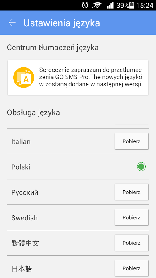 GO SMS Pro Polish language- screenshot