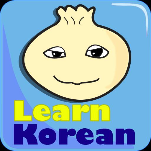 益智の基礎韓国語学習:Manduman LOGO-記事Game