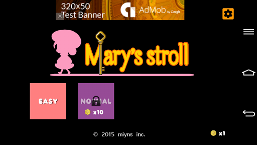 Mary's stroll