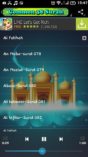 Juz AMMA 38 Surah -MP3