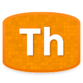Theke