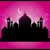 Islam Radio Quran