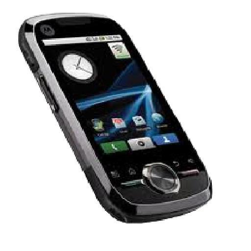 Motorola i1 Unlocked LOGO-APP點子