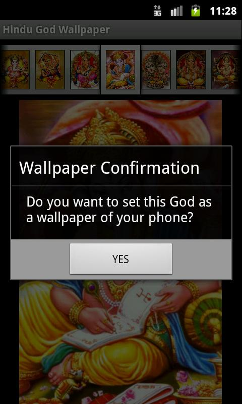 Hindu God Wallpaper - screenshot