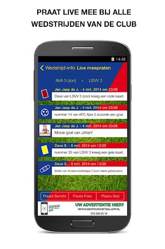 免費下載運動APP|sv Alliance'22 app開箱文|APP開箱王