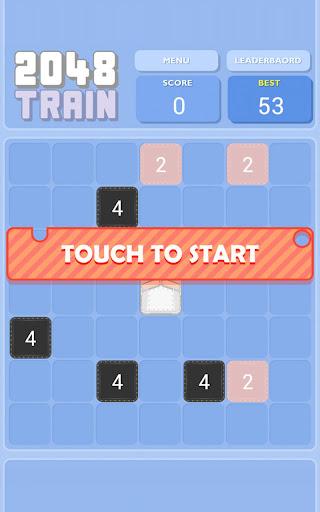 2048 트레인 퍼즐
