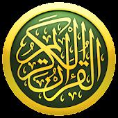Quran Listen Online