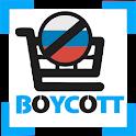 Boycott Scanner icon
