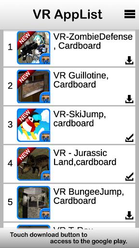 玩免費工具APP 下載VR App List, CardBoard,카드보드 app不用錢 硬是要APP