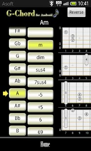 GChord  (Guitar Chord Finder)- screenshot thumbnail