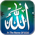 Islamic Featured icon