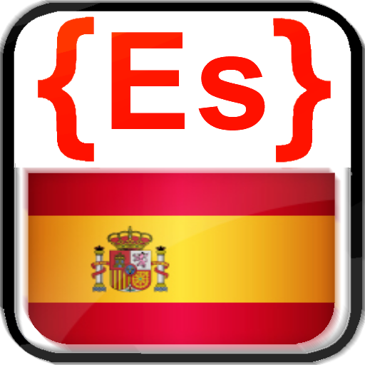 西班牙语课程(español) 教育 App LOGO-APP開箱王