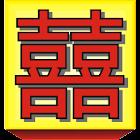 Wheebee Chinese Dictionary icon