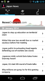 News On Japan - screenshot thumbnail