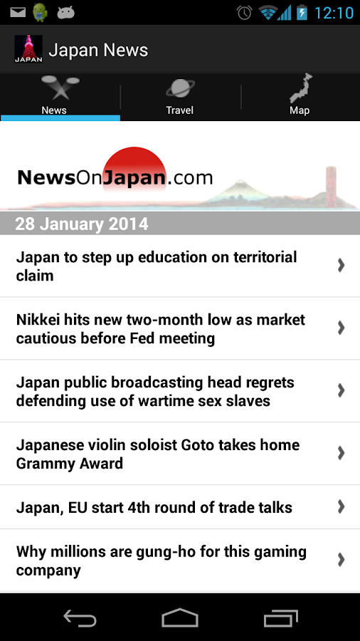 News On Japan- screenshot