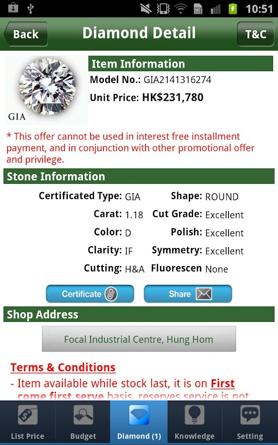 MyJewelry Check Diamond Price - Android Apps on Google Play