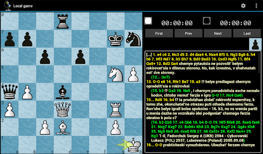 Chess ChessOK Playing Zone PGN- screenshot thumbnail
