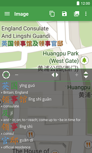 Hanping Chinese Camera - Android Apps on Google Play