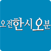 Hangul Text Clock widget