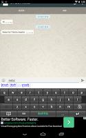 Screenshot of Marathi Keyboard