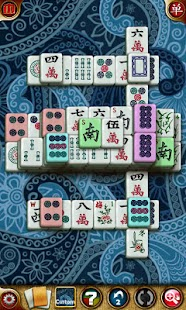 Random Mahjong- screenshot thumbnail