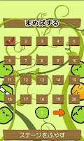 Screenshot of Beans Puzzle