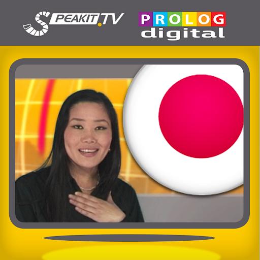 JAPANESE on Video Speakit.tv