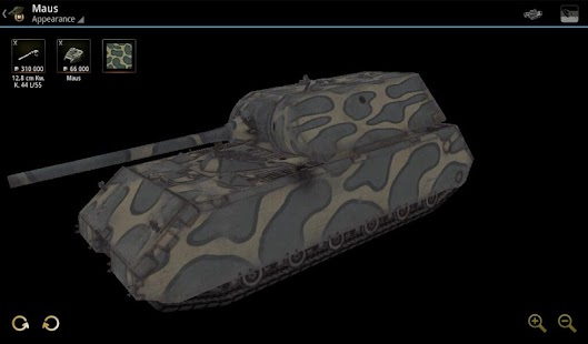 Knowledge Base for WoT - screenshot thumbnail
