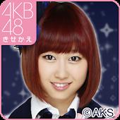 AKB48きせかえ(公式)小林香菜-WW-