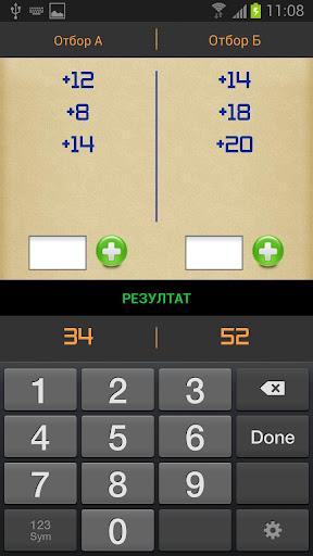 玩免費工具APP|下載Belote Notes app不用錢|硬是要APP