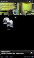Screenshot of IP CAM Controller