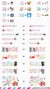 Korean Emoticons - screenshot thumbnail